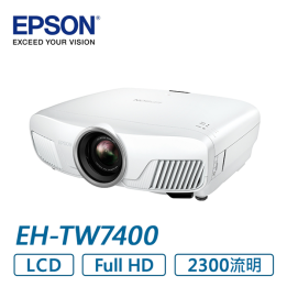 【EPSON】4K PRO-UHD專業家庭劇院 投影機 EH-TW7400