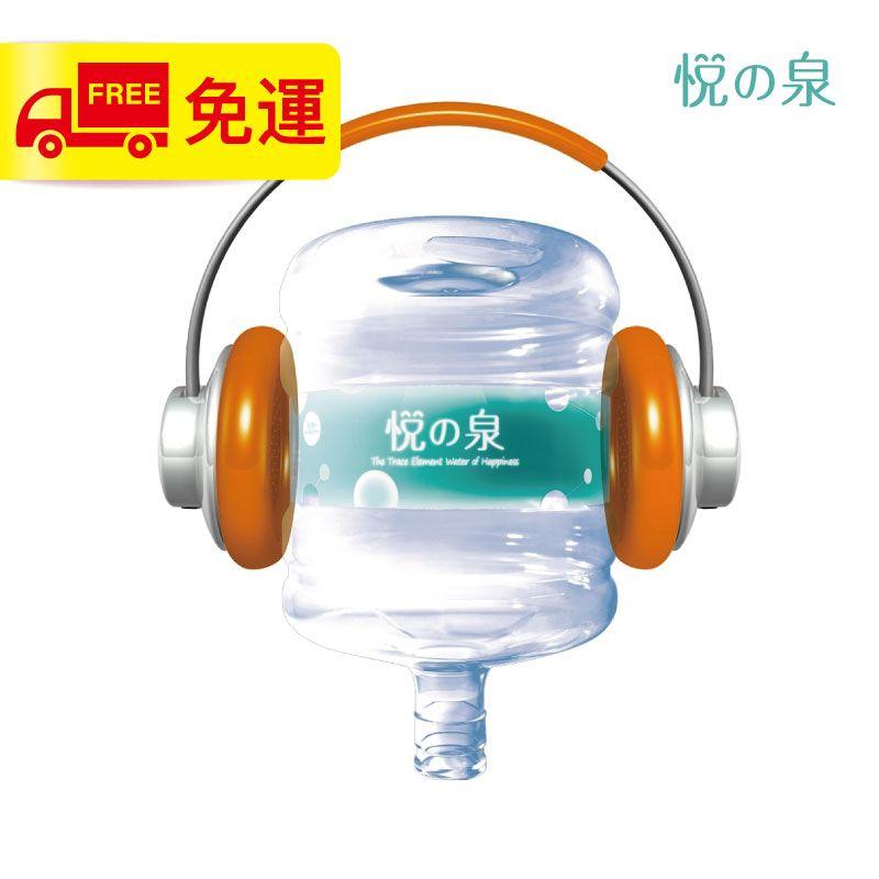 【悅之泉】桶裝水12公升X5(一次到貨)